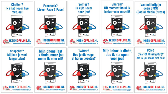offline posters