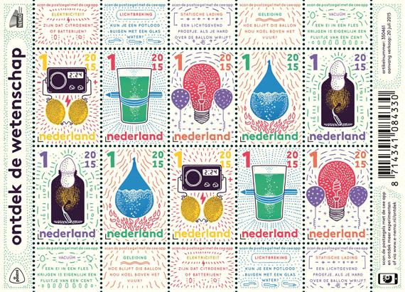NEMO postzegelvel